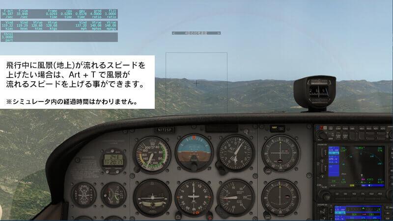 フライトシミュレータ X プレイン 11 日本語版 日本公式サイト